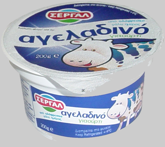sergal-greek-yogurt-brands